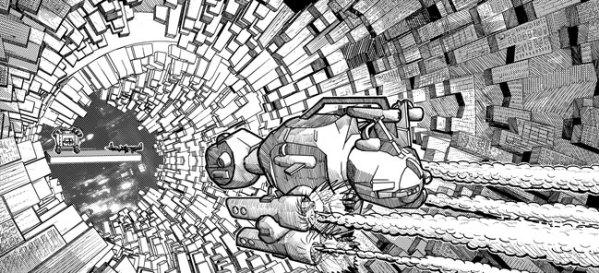 FutureQuake 25: Junk Box
