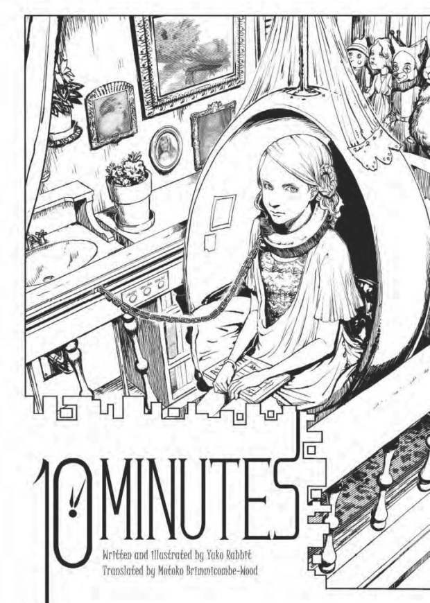 """A page from """"10 Minutes"""" by and © Yuko Rabbit"""