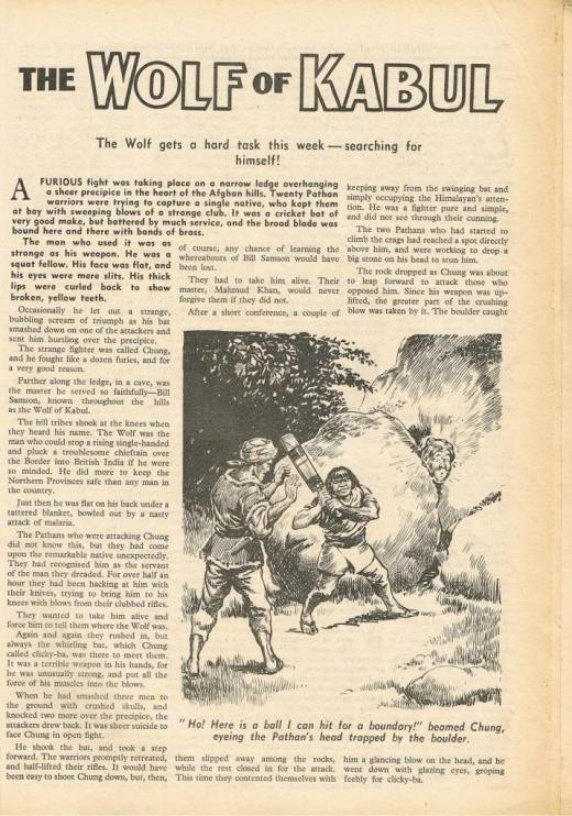 """The opening page of an early """"Wolf of Kabul"""" text story featuring Bill Sampson and sidekick Chung, who made devastating use of a cricket bat, which he called """"clicky-ba"""""""