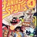 Fantasy Sports #1 - Cover
