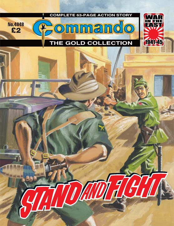 Commando No 4848 — Stand And Fight