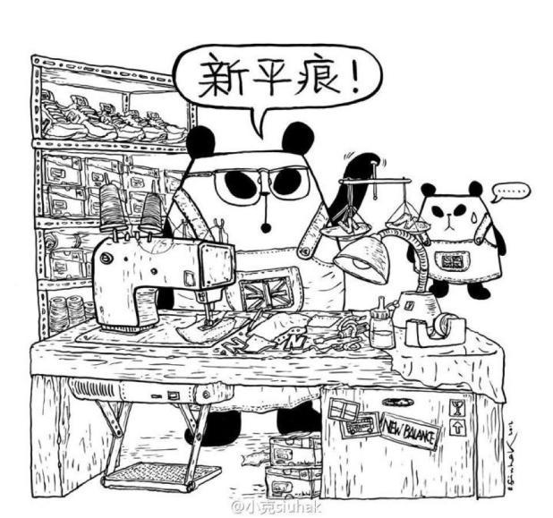 Panda-a-Panda by creator Siuhak