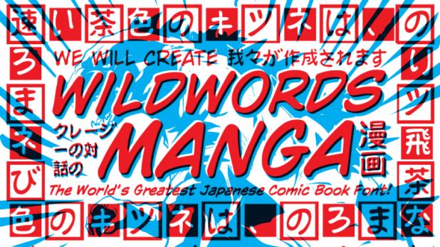 Wildwords Manga Font Image Main