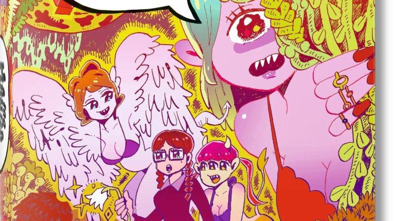 100 Manga Artists - TASCHEN