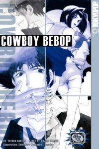 Cowboy Bebop - Tokyoppop Volume One