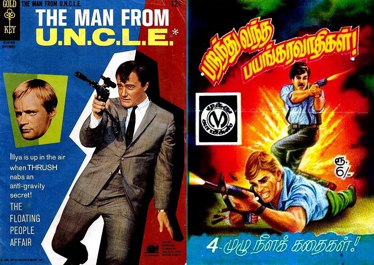 The covers of Man from U.N.C.L.E. #8 Muthu Comics and (Parandhu Vandha Bayangaravathikal)