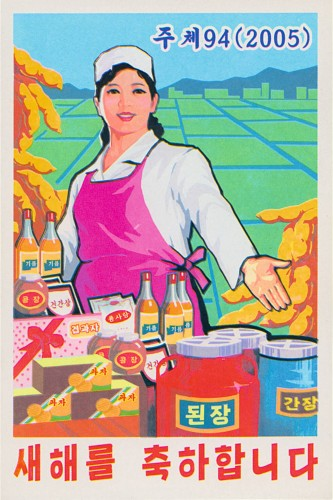 North Korean New Year Card. From the collection of Nicholas Bonner. Image courtesy of Phaidon