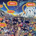Wham-O Giant Comics #1 - Wraparound Cover