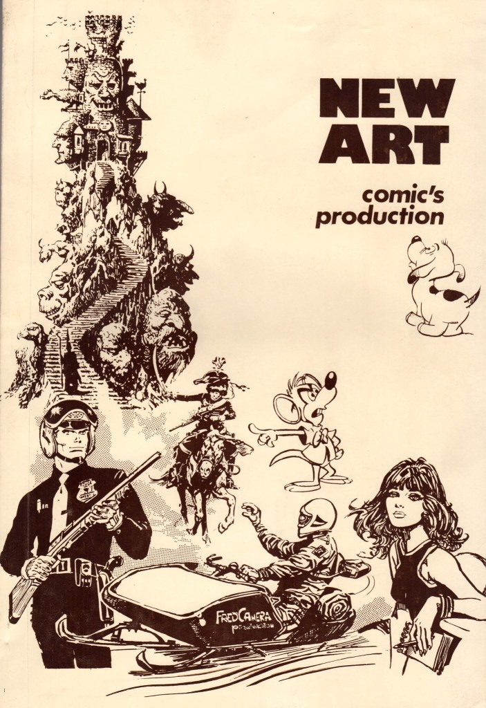 1980s New Art Argentina Catalogue