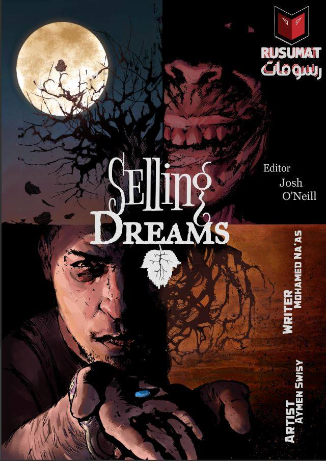 Selling Dreams by writer Mohammed Al-Nass and artist Aymen Swissy