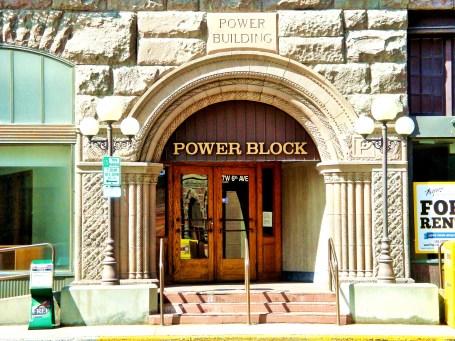 Power Block Entry Way I