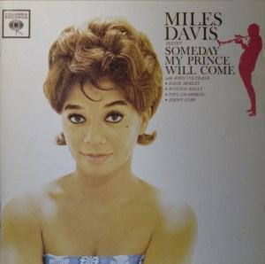 Miles Davis SDMPWC