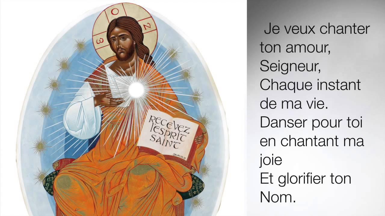 Doyenné de Talmont