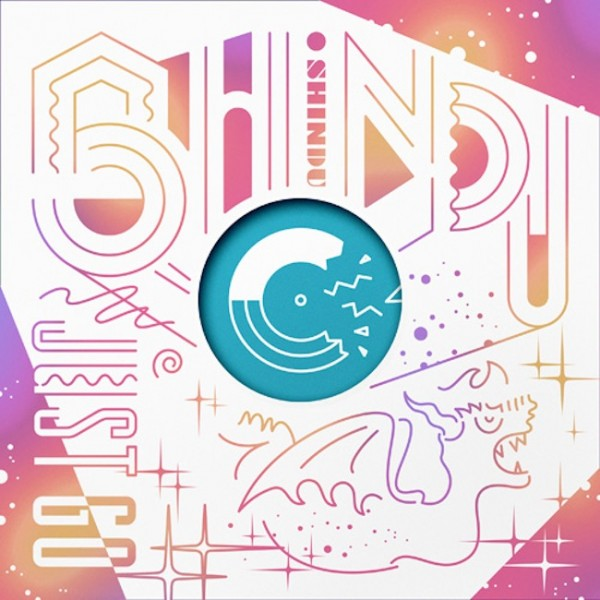 Shindu – Just Go (Jerry Bouthier Dub Edit)