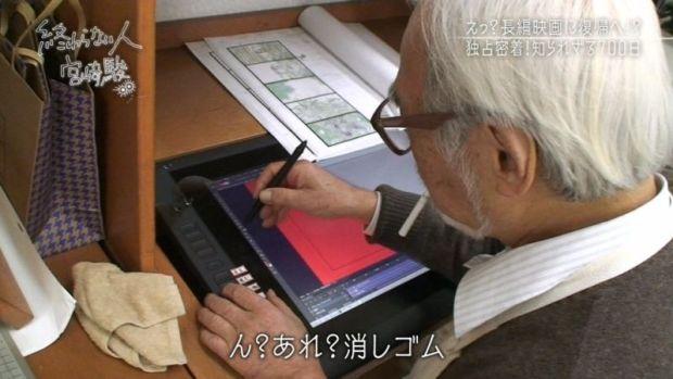 miyazaki ghibli 2018 film_4
