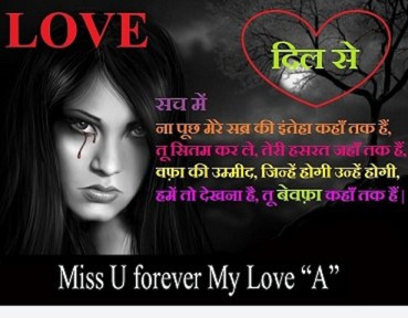 You Are My Love Quotes In Hindi The Mercedes Benz