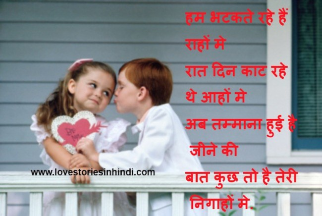 Cute Baby Pics With Love Quotes In Hindi The Snowboarding
