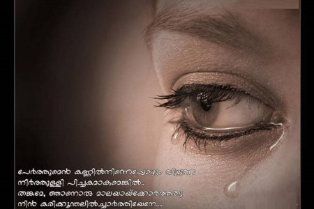 Imagenes De Sad Love Quotes Malayalam Hd Images