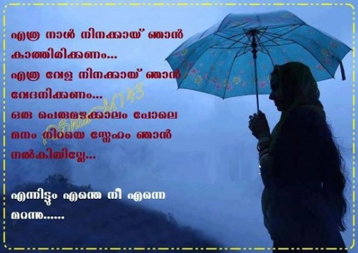 Imágenes De Best Heart Touching Friendship Quotes In Malayalam
