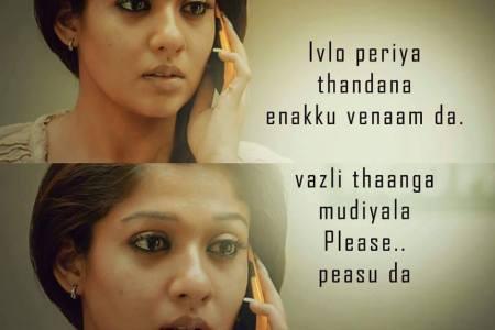 Imágenes De Sad Love Quotes In Tamil Film