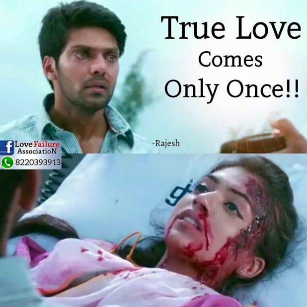 Facebook Love Quotes In Tamil Movie Archidev