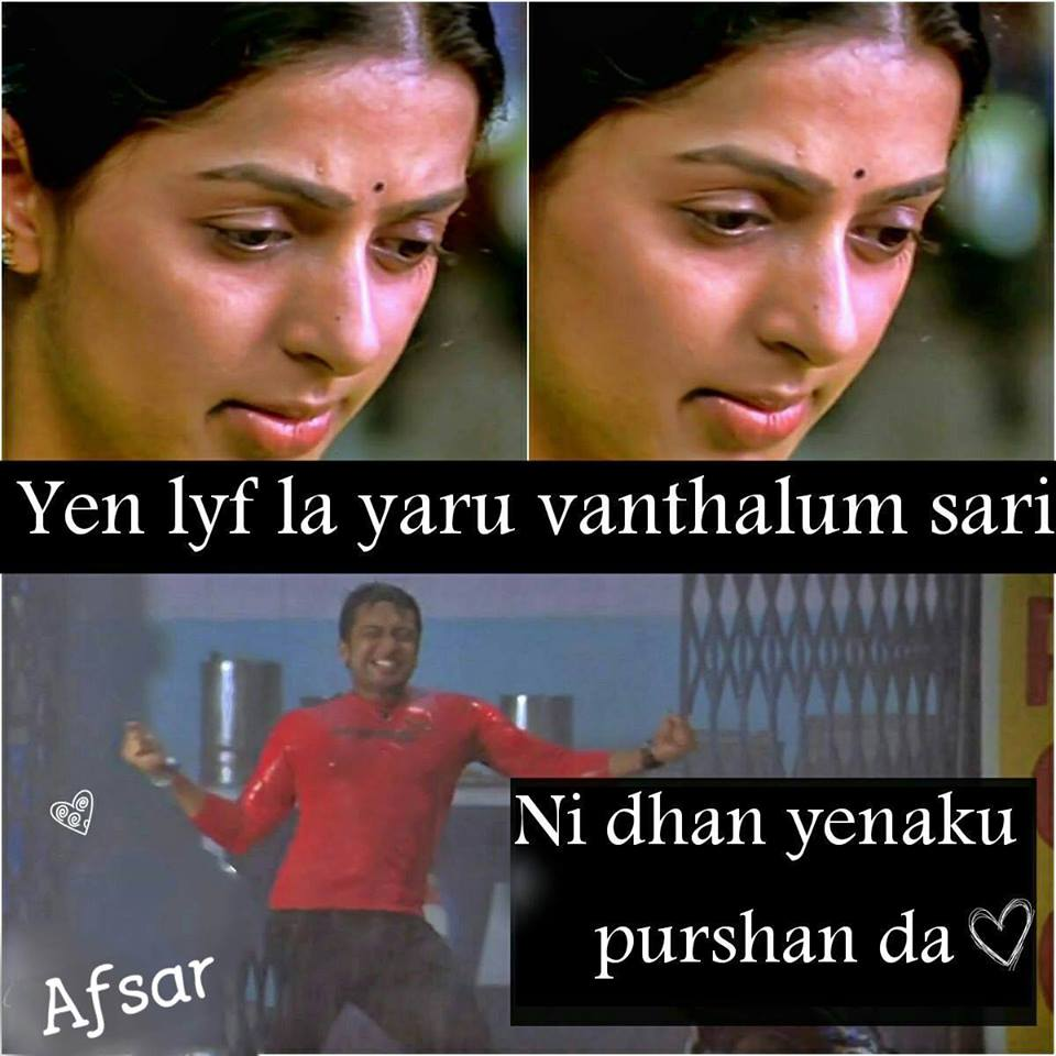 Latest love quotes images in tamil films