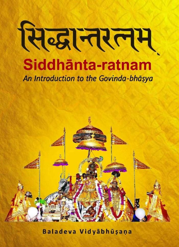 Siddhanta-ratnam