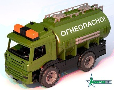 Военная спецтехника: Цистерна «Огнеопасно» Нордпласт 236