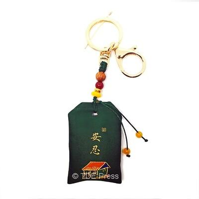 Perfume Pouch Keychain Green