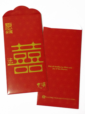 Dharma Gift Packets (Red)