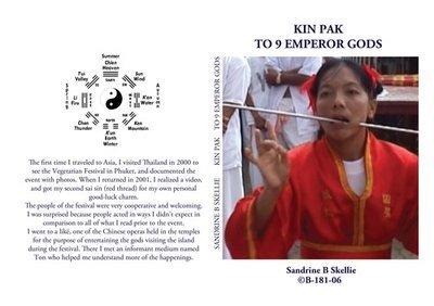 KinPak: To 9 god emperors