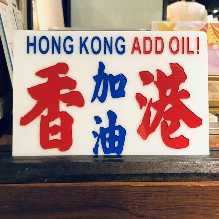 小巴牌-中牌-香港加油