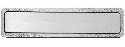 Notting Hill Cabinet Pull Plain (Custom Horizontal Engraving Available)  Antique Pewter 4
