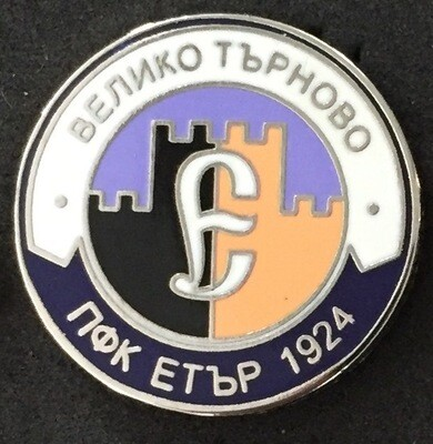 PFC Etar 1924 Veliko Tarnovo (Bulgaria)