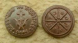 Copper Widow's Mite of Ancient Judea