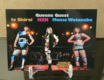 Queen's Quest 2017 Stardom Base Card