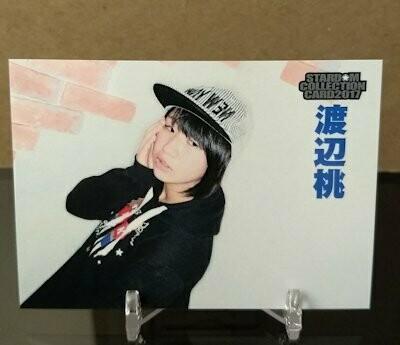 Momo Watanabe 2017 Stardom Base Card