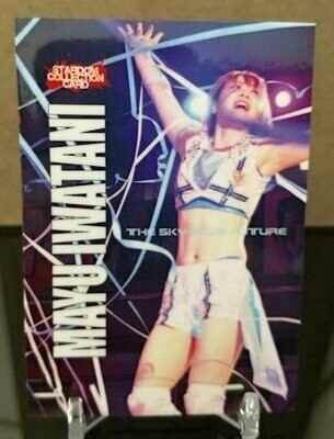 Mayu Iwatani Stardom Collection 2016 Base Card