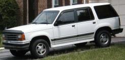 Not Actual Suspect Vehicle