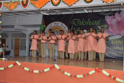 Students of the Saraswati Vidya Niketan (SVN) Hindu School reciting a chant