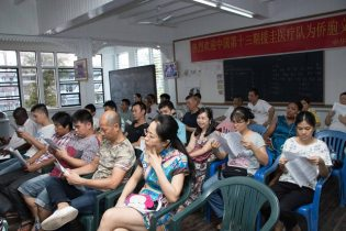 Chinese business owners in attendance at the sensitisation seminar.