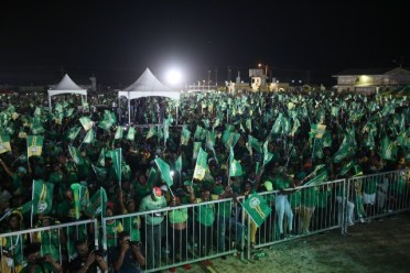 A section of the audience at the Coalition rally in Region Three.