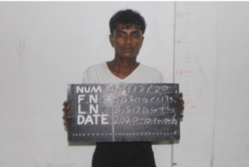 Lusignan Prison escapee Sasnarine Bisnauth