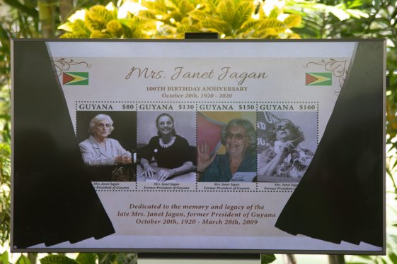 Digital depiction of the collection of commemorative stamps honouring the late former President Mrs. Janet Jagan