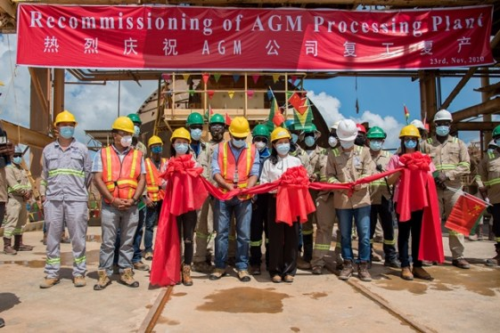 Minister of Natural Resources, Hon. Vickram Bharrat (centre) re-commissioning the Aurora Gold Mine Processing Plant with the management of Zijin Mining and other officials