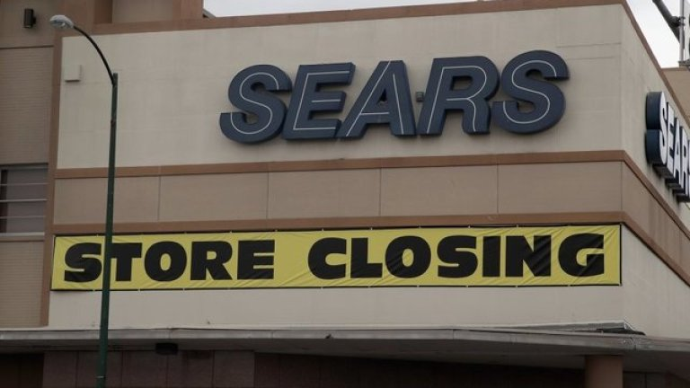 Here's A List Of The 80 New Store Closures Sears Has Announced (#Gotbitcoin?)