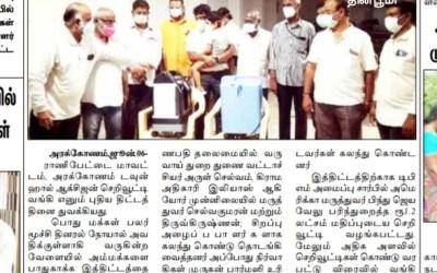 O2 Concentrators now in Arakkonam, Tamil Nadu