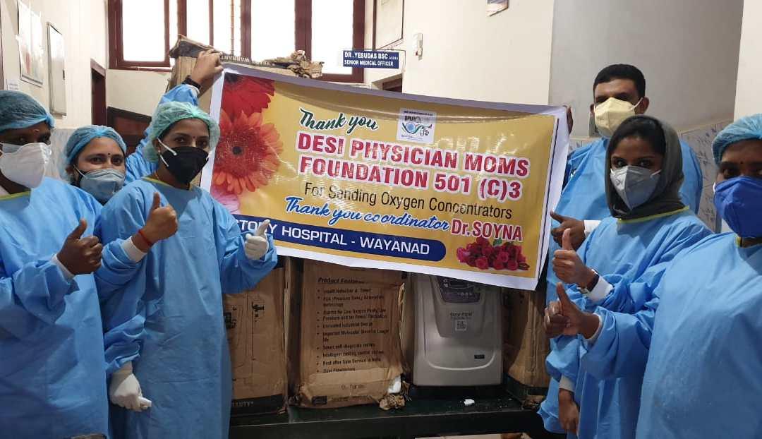 DPM Concentrators in Victory Hospital Waynad, Kerala