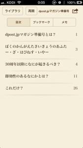 20130530-000603.jpg