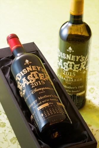 宴会プランのボトルワイン(オリジナルエッチングボトル) (c)Disney